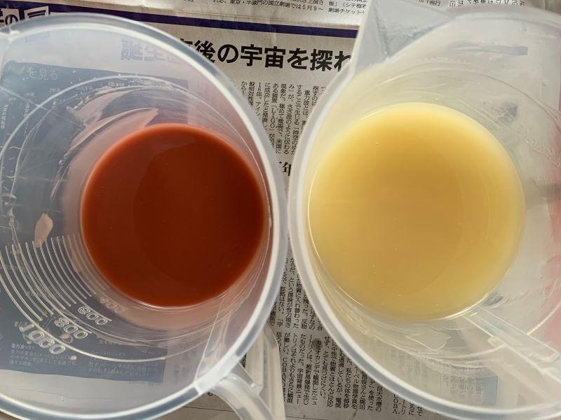 2色の生地