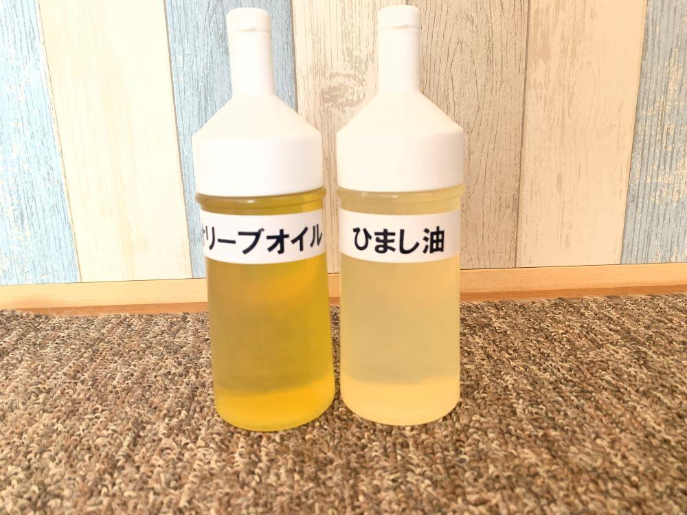 オイルボトル