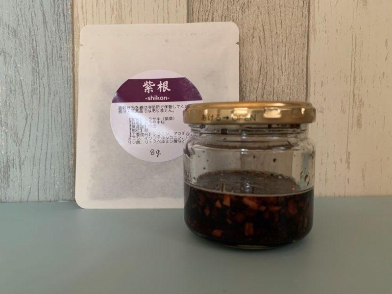 紫根チンキ剤